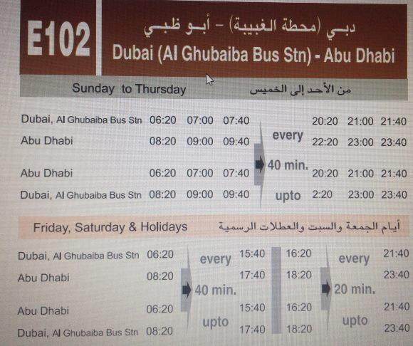 Jízdní-řád-autobusů-mezi-Dubají-a-Abu-Dhabí