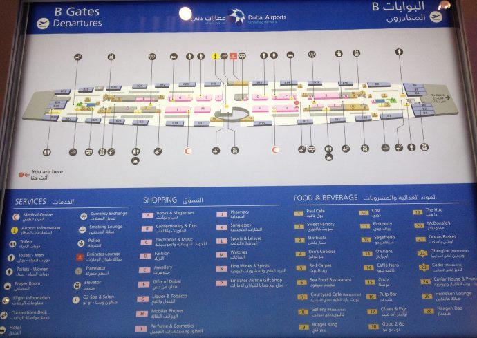 Mapa-terminálu-B-na-letišti-v-Dubaji