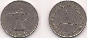 Mince jako platidlo ve Spojených arabských emirátech
