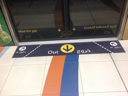 Ukazatelé-vstupu-a-výstupu-z-metra-v-Dubaji
