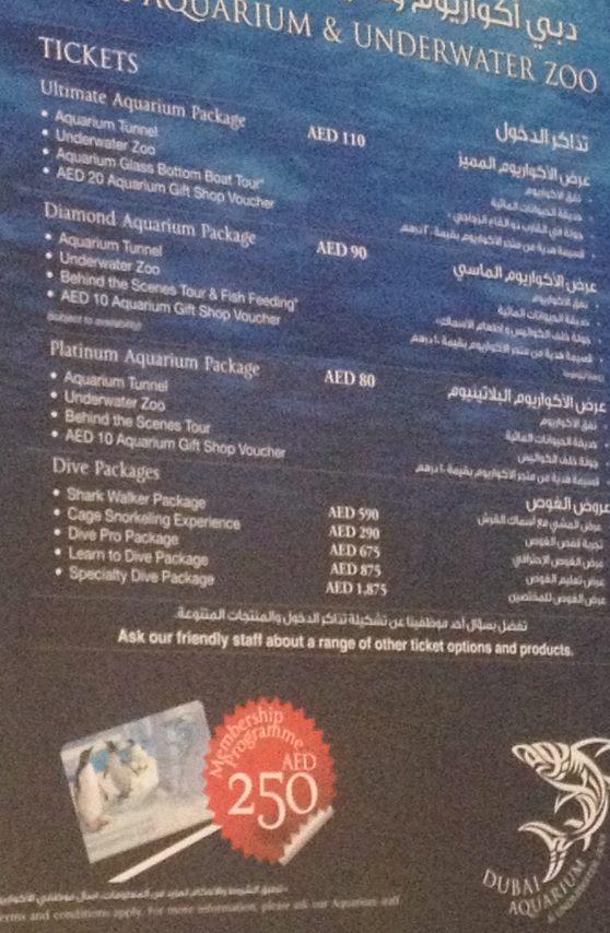 Vstupné-do-akvária-v-Dubai-Mall