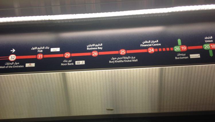 Zastávky-metra-v-Dubaji-Mall-of-emirates-Noor-Bank-Burj-Khalifa-Financial-centre-Union