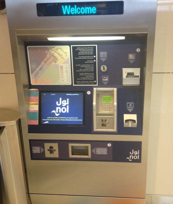 Zde-si-v-Dubaji-koupíte-jízdné-do-metra