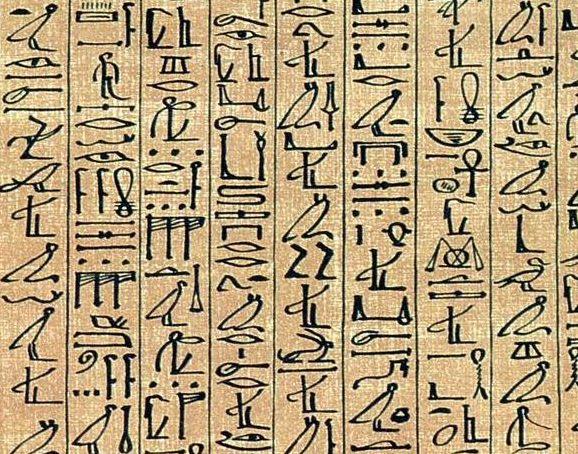 Hieroglyfy egyptské
